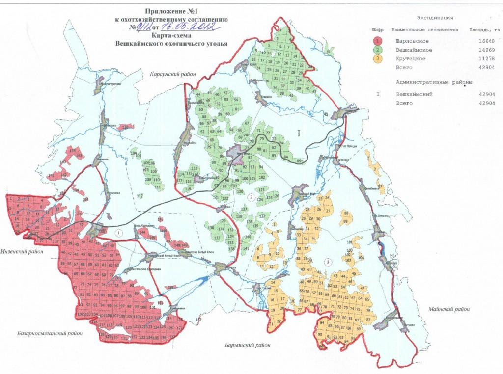 Карта-схема охотничьих