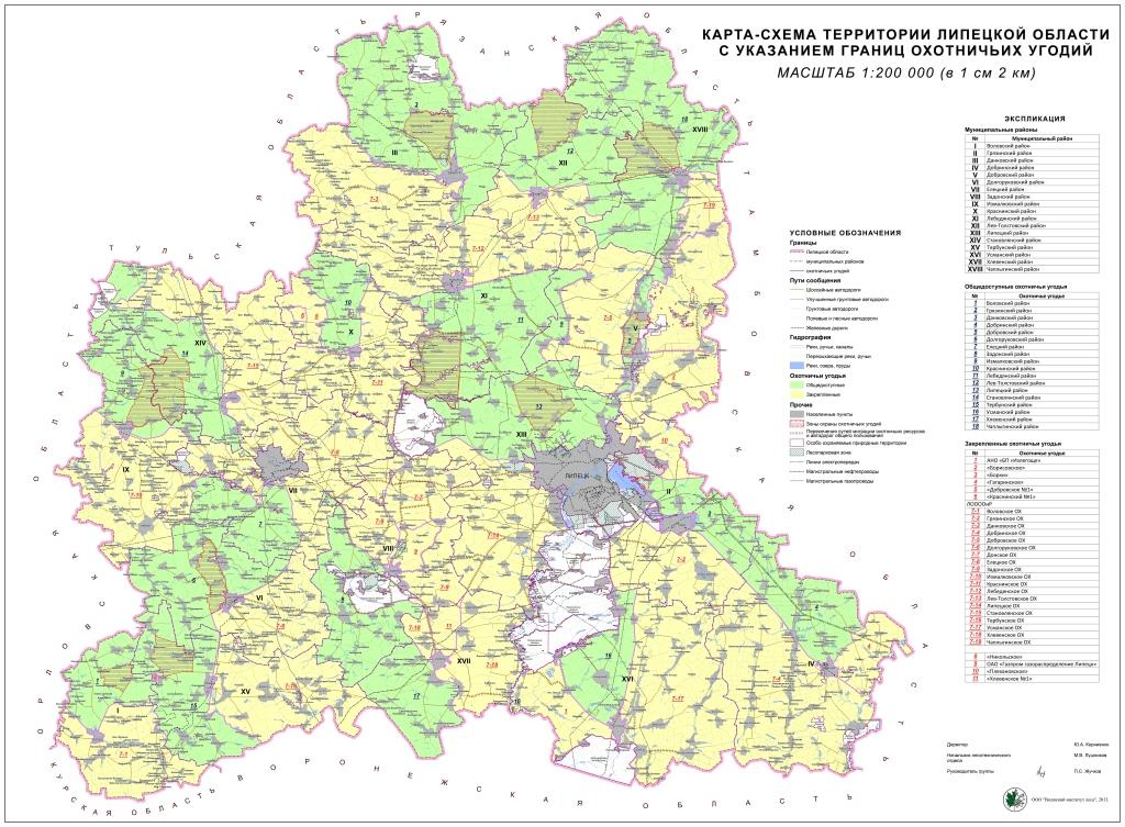 Охотугодья Липецкой области