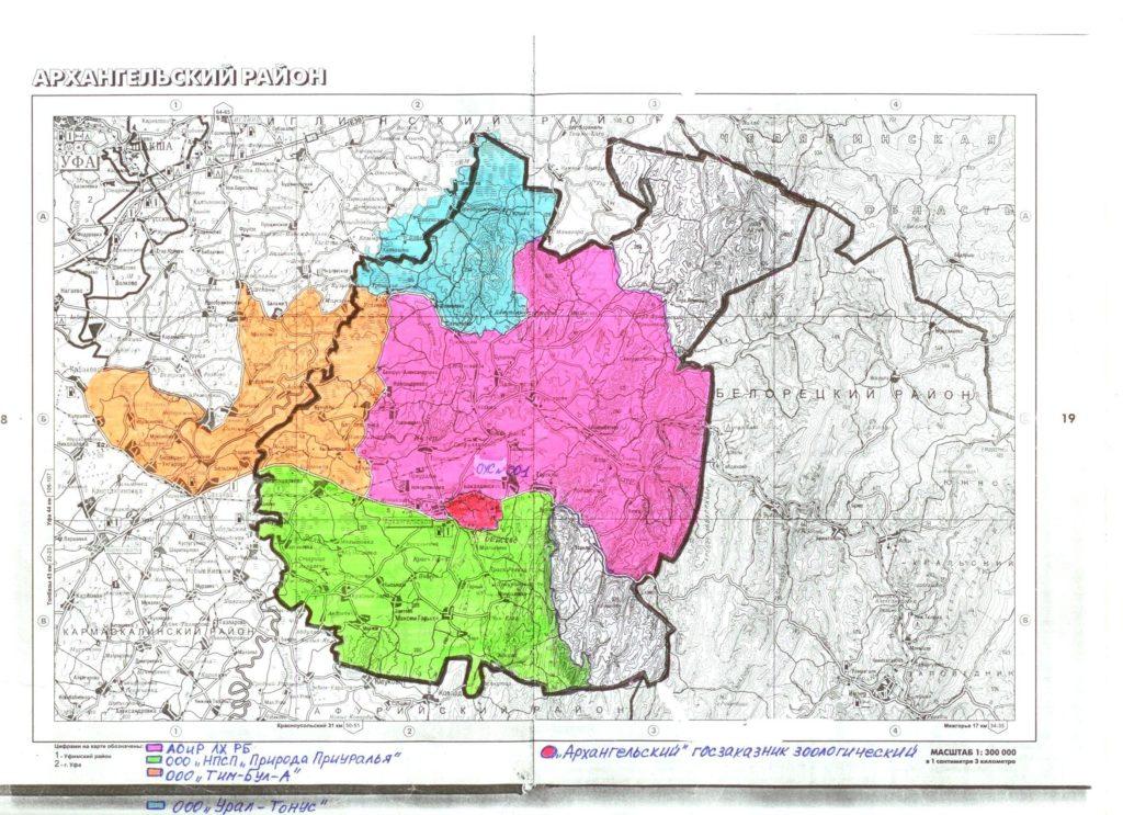 Карты Охотугодий Башкирии 2015