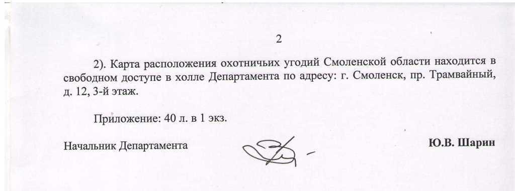Гражданский Кодекс РФ с Комментариями Последняя