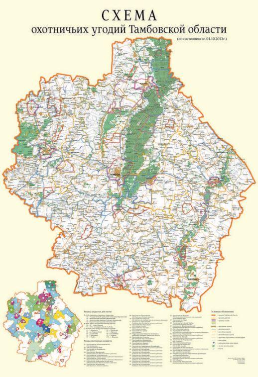 Карта Охотничьих Угодий Кемеровской Области
