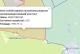 Обновлены границы зон особой охраны Нижегородской области