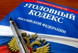 В Нижегородской области выявили факт незаконной охоты на лося в Ковернинском районе