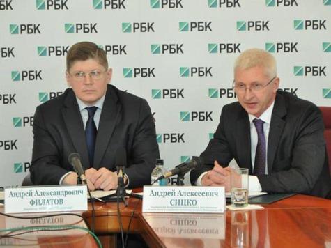 Назначен новый Директор Департамента охоты Минприроды России