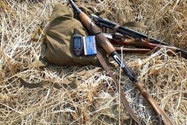 Открытие весенней охоты 2017 в Приморье