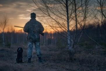 Весенняя охота 2017 на территории Нижегородской области