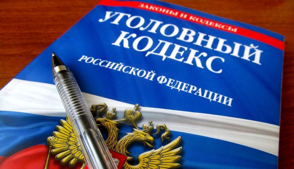 Незаконная охота пресечена в Краснодарском крае