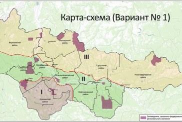 Охотники Югры голосуют за оптимальные зоны весенней охоты
