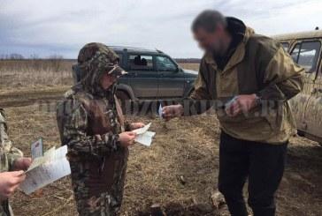 Итоги весеннего охотнадзора в Кировской области