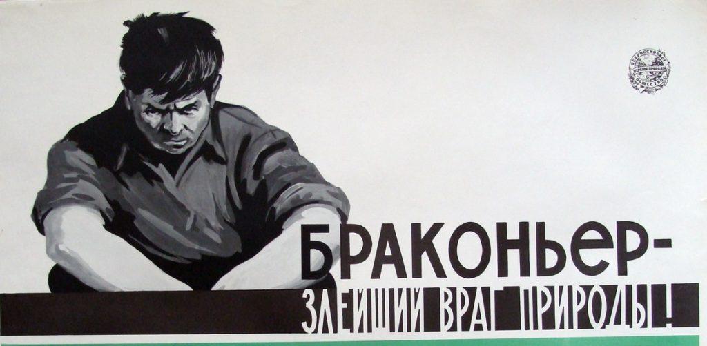 Внезапные рейды в Саратовской области приносят результаты