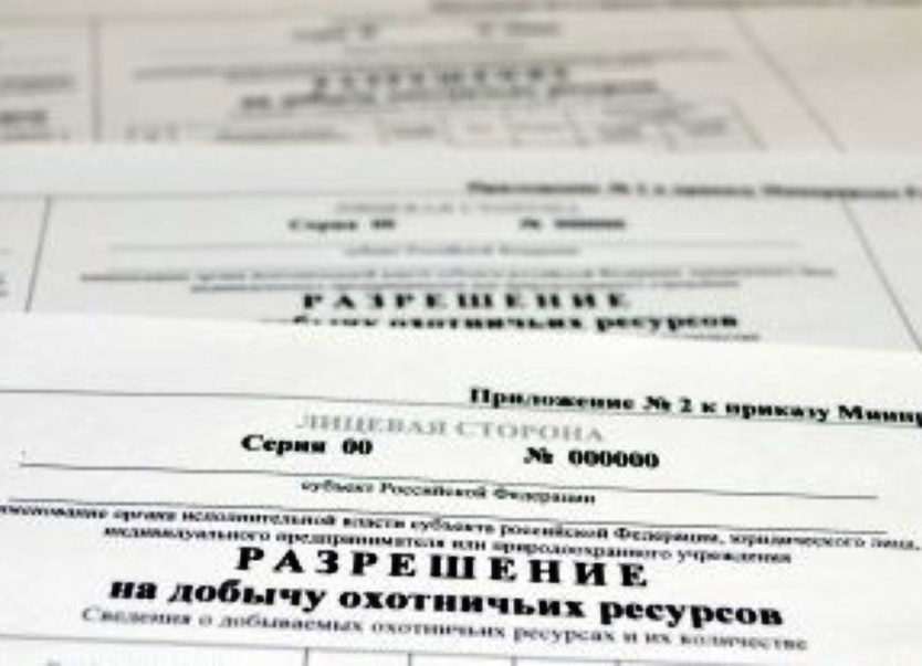 Сколько платить налога за 250 лошадиных сил в крыму