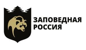Заповедники России - национальная гордость
