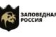 Издан Атлас всех государственных заповедников России