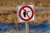 Тверская область закрыла весеннюю охоту в 2020 году