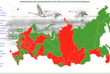 Башкортостан усиливает режим самоизоляции, но не будет закрывать весеннюю охоту