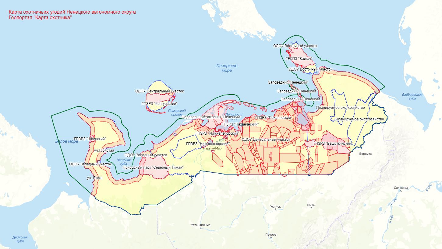 Карта охотника — Ненецкий автономный округ